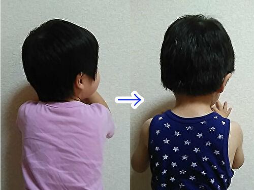 髪を切る前と切った後の違い