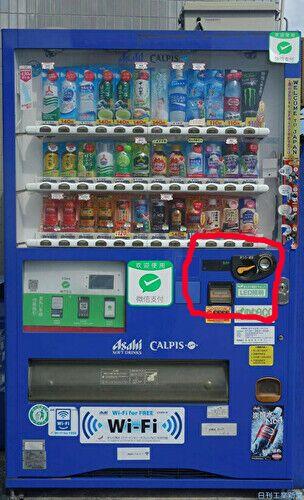 ジュースの自動販売機も実は右利き用