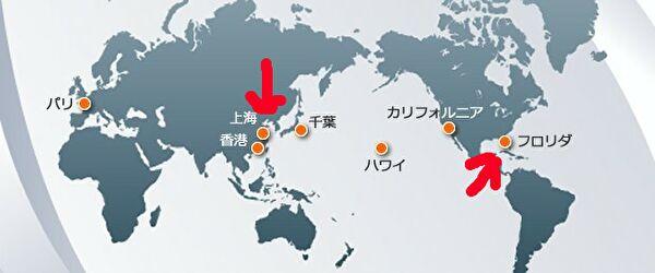 世界にある7つのディズニーランドが載ってる地図