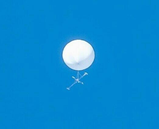 今日までにわかっている未確認飛行物体の情報