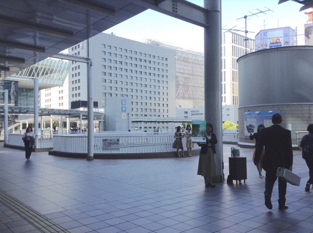 f:id:joresuto:20180503145703j:plain