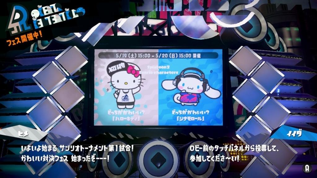 f:id:joresuto:20180520201203j:plain