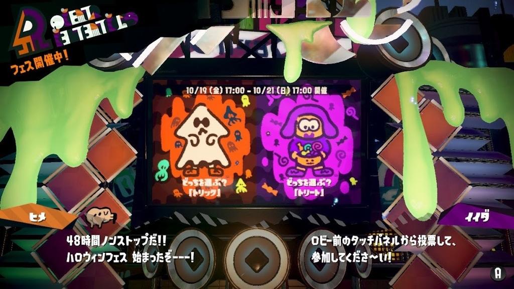 f:id:joresuto:20181022222314j:plain