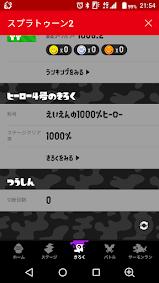 f:id:joresuto:20181028221341p:plain