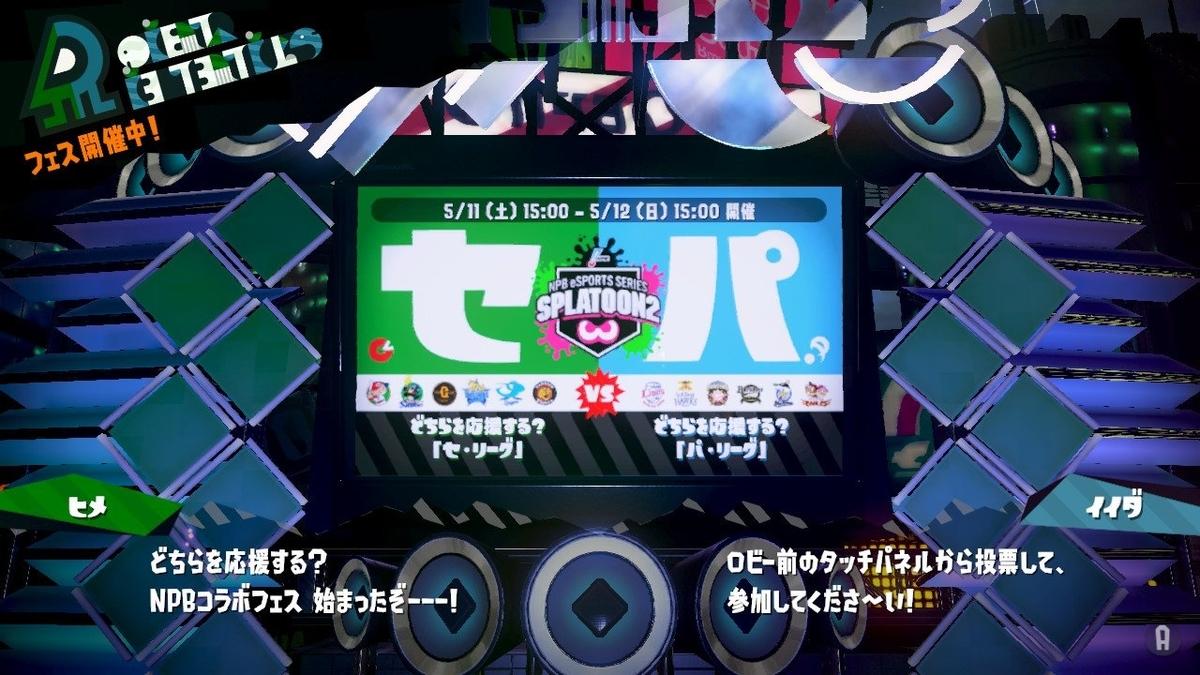 f:id:joresuto:20190512185438j:plain