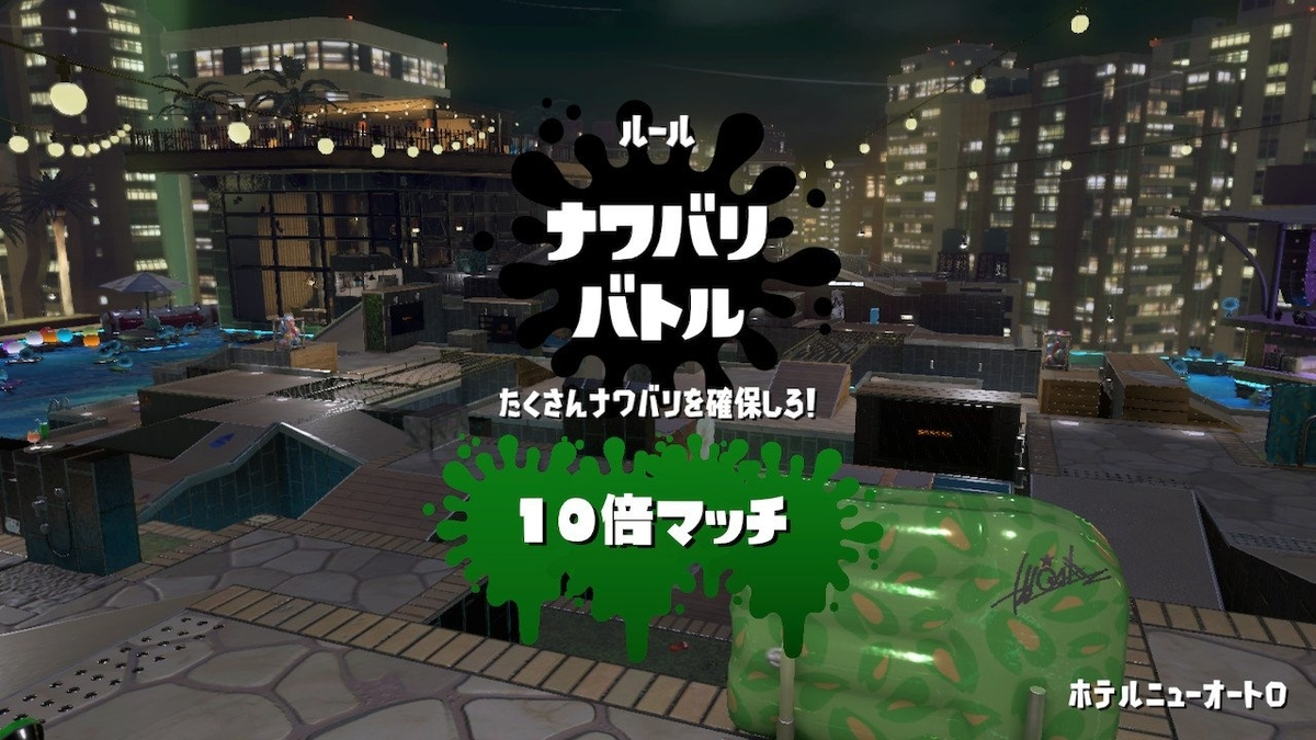 f:id:joresuto:20190512191258j:plain