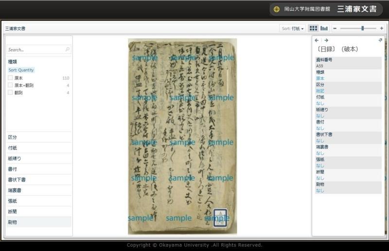 f:id:josei009-12:20121025193953j:image:w360