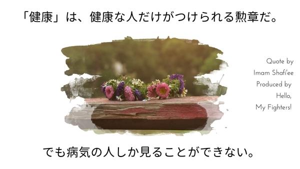 f:id:josephinewellness:20190422230630j:plain