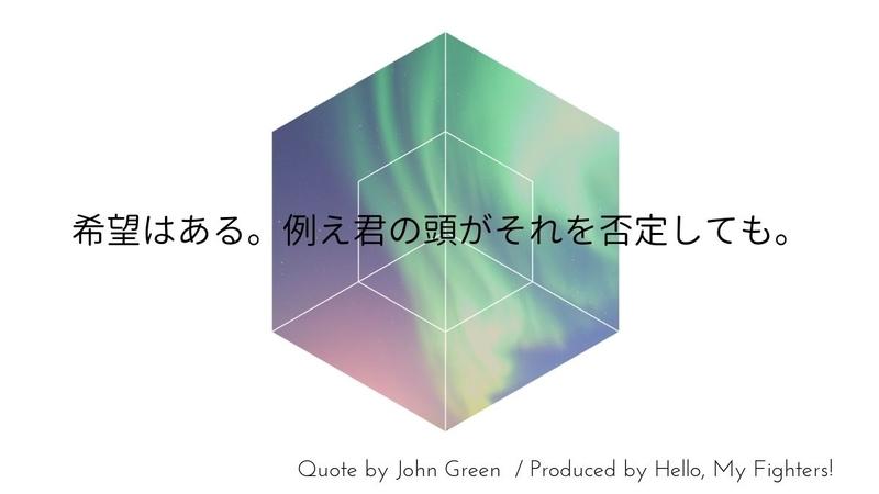 f:id:josephinewellness:20190601134120j:plain