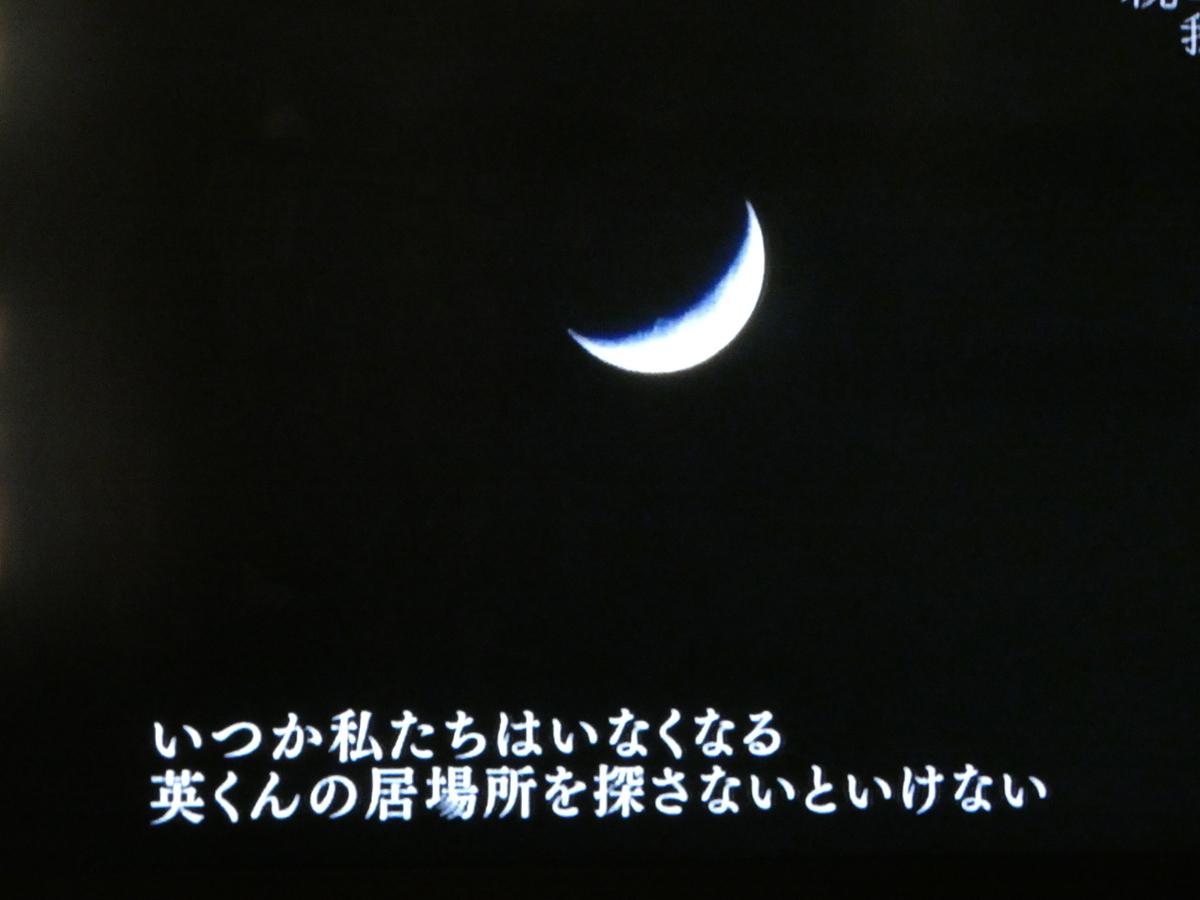 f:id:joshi-julietta:20190726052309j:plain