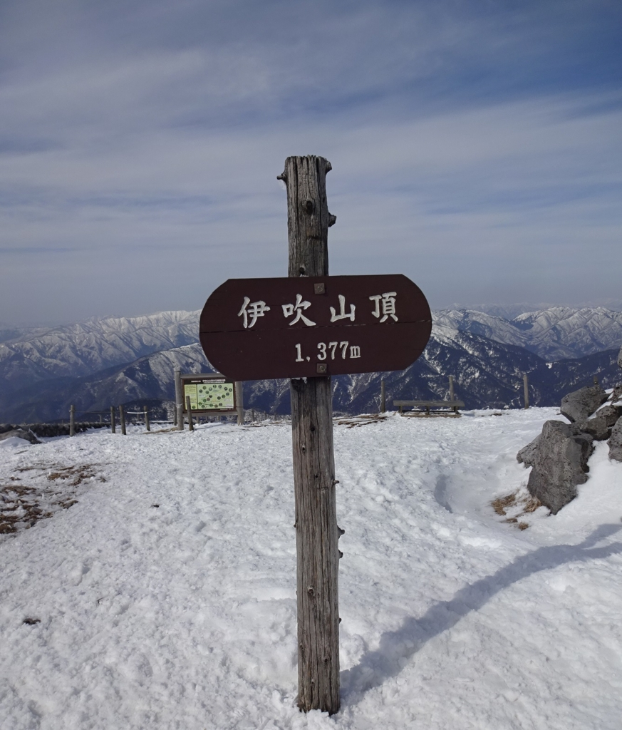f:id:joshi-moutain-guide:20170310155532j:plain
