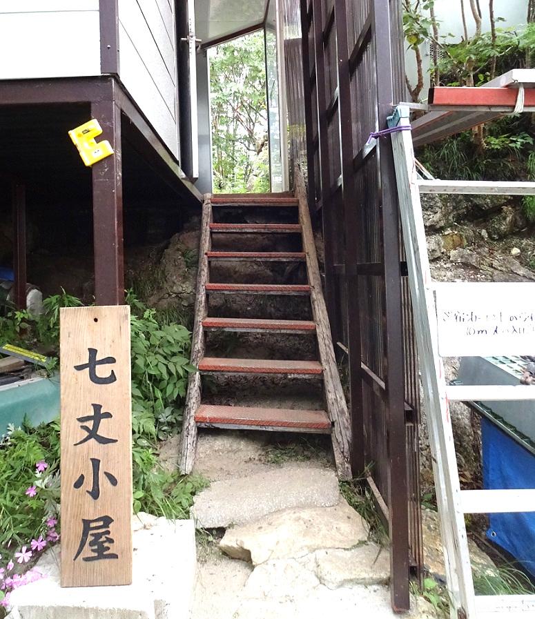 f:id:joshi-moutain-guide:20190624125604j:plain