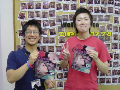 f:id:joshi-nagoya:20000628082209j:image