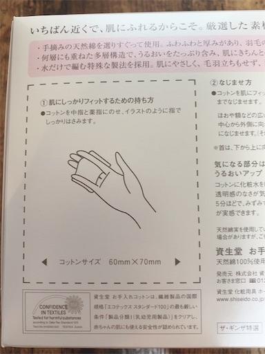 f:id:joshi_room:20190903173058j:image