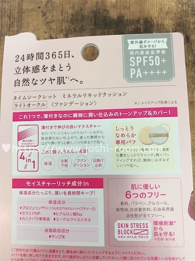 f:id:joshi_room:20191008162353j:image