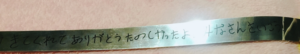 f:id:joshiryokuyorigoiryoku:20161201054822j:plain