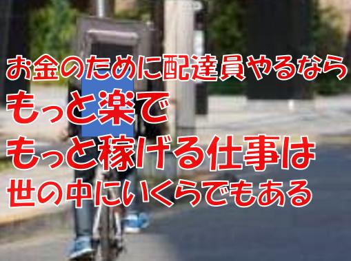 f:id:josou-world:20200825185009p:plain