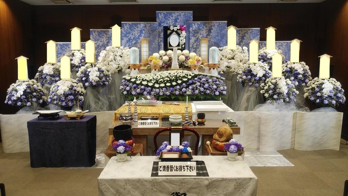 所沢市斎場での葬儀模様
