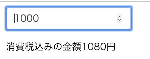 f:id:jotaki:20190116114834p:plain
