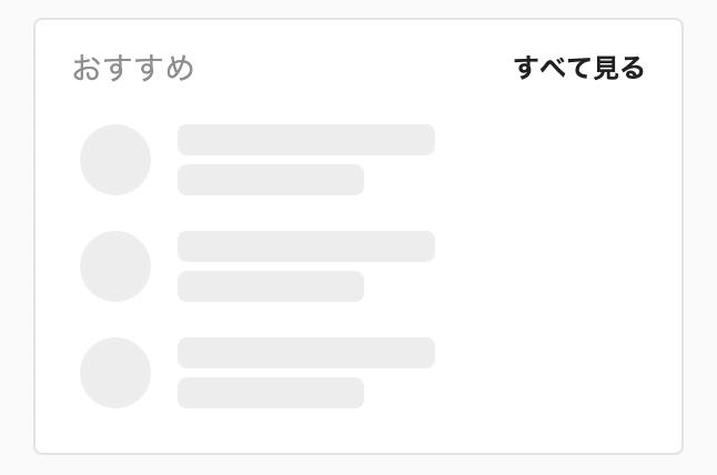 f:id:jotaki:20190729094833p:plain