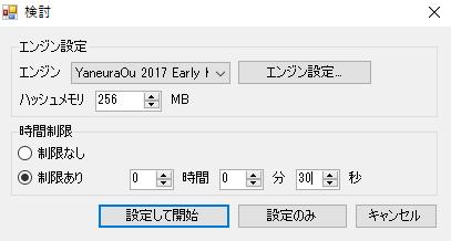 f:id:jotcutJshakki:20170505185526p:plain