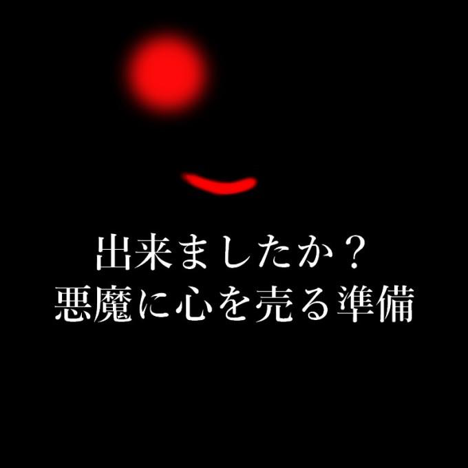 f:id:joto5482:20161218190456j:plain