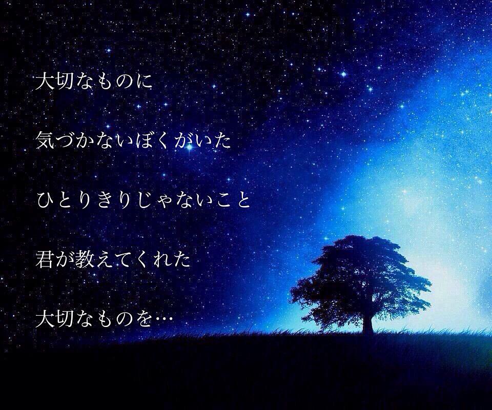 f:id:joto5482:20170306194758j:plain