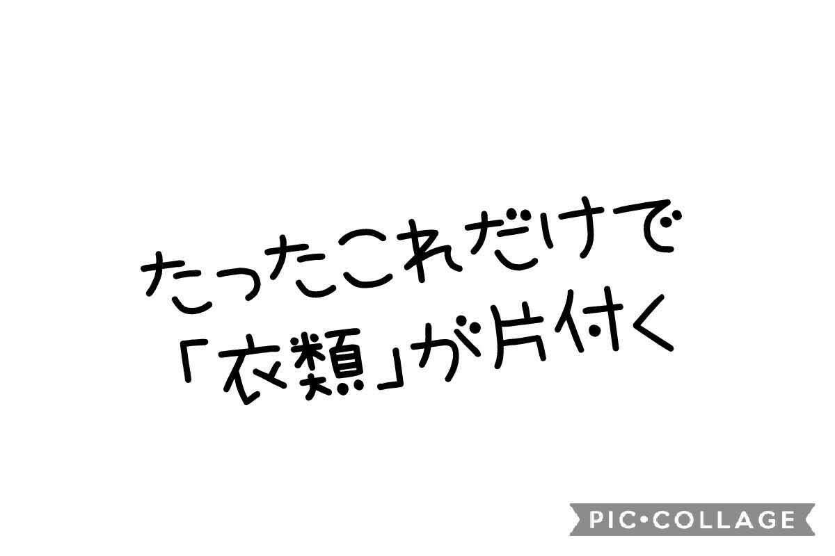 f:id:joto5482:20191209001258j:plain