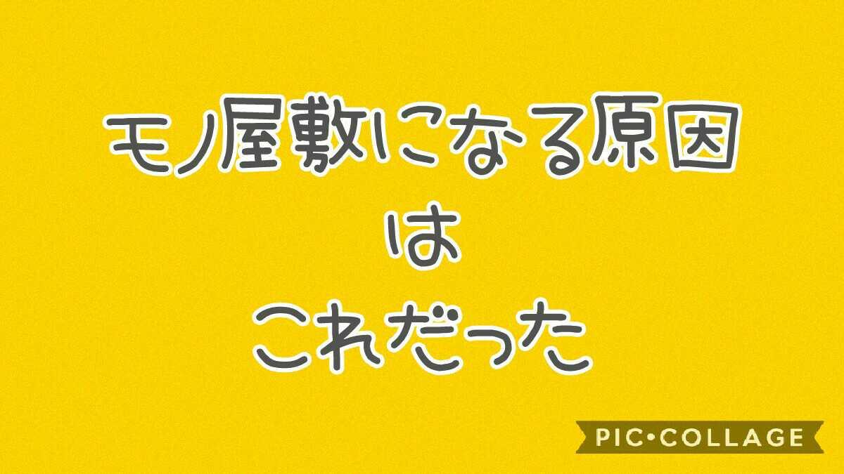 f:id:joto5482:20191209002759j:plain