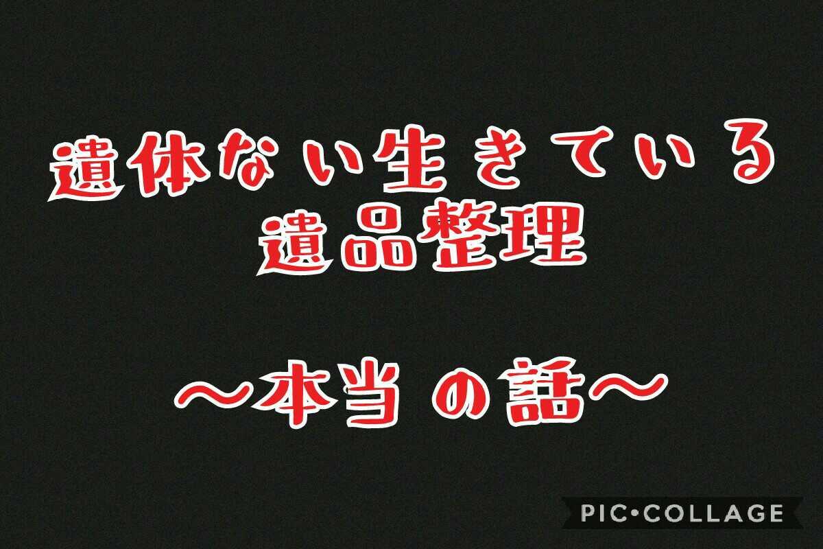 f:id:joto5482:20191227013515j:plain