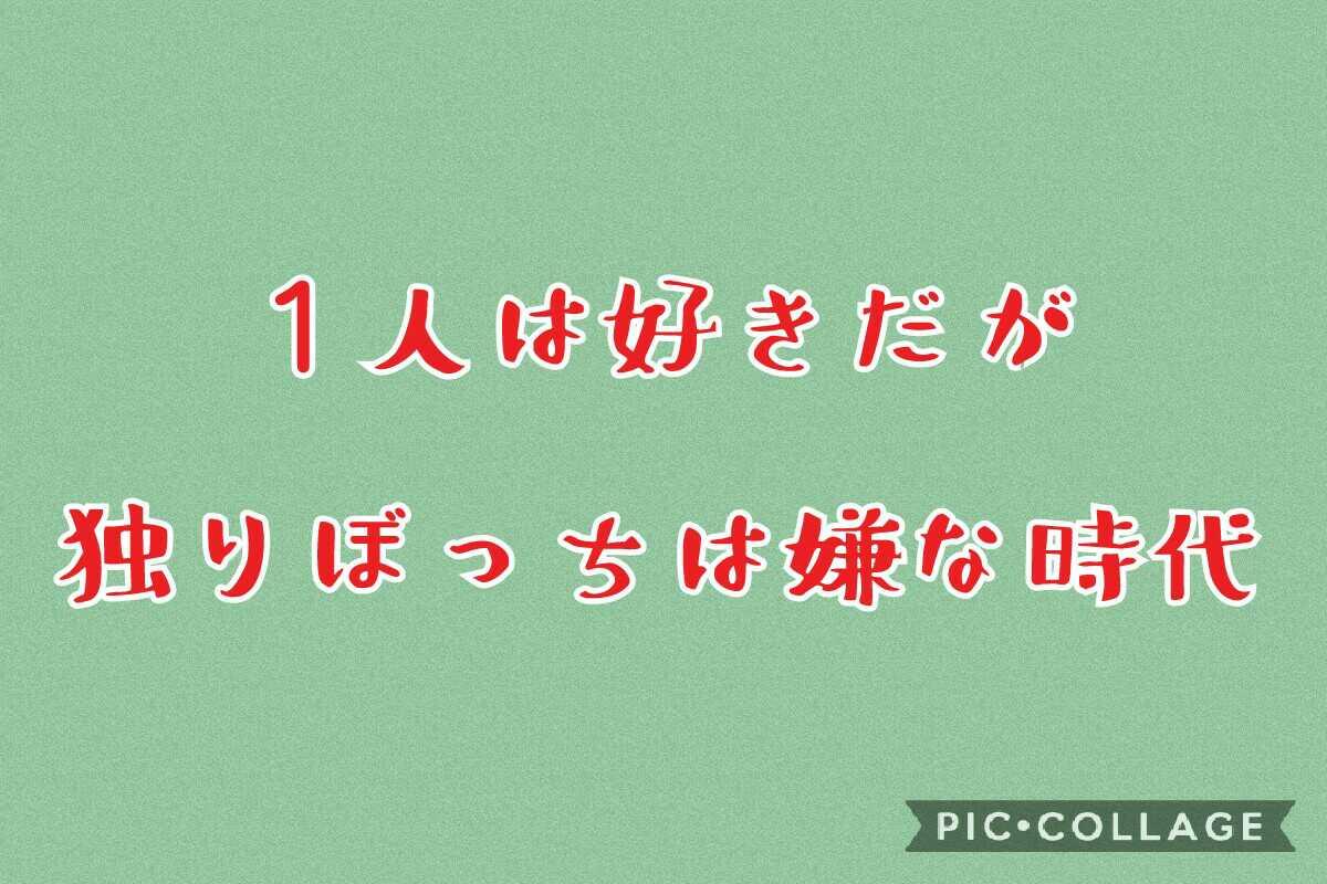 f:id:joto5482:20191230023449j:plain