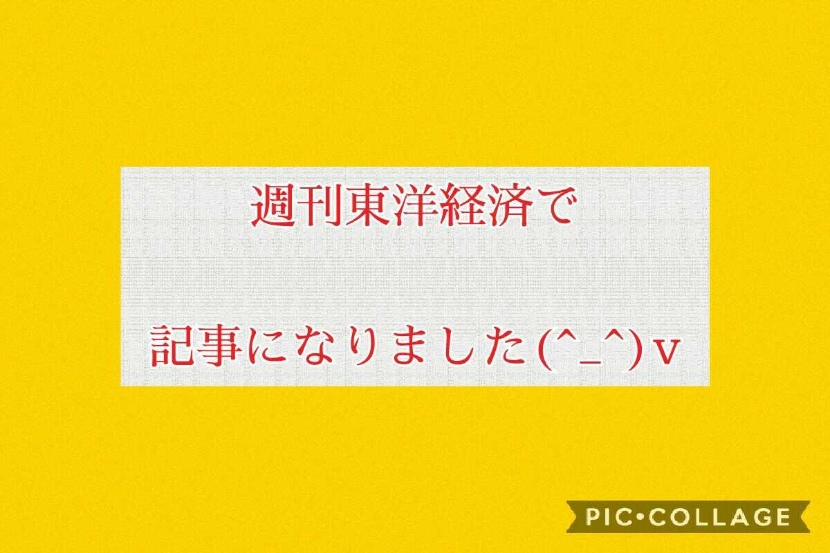 f:id:joto5482:20200207121635j:plain
