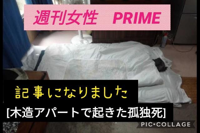 f:id:joto5482:20200221213521j:plain