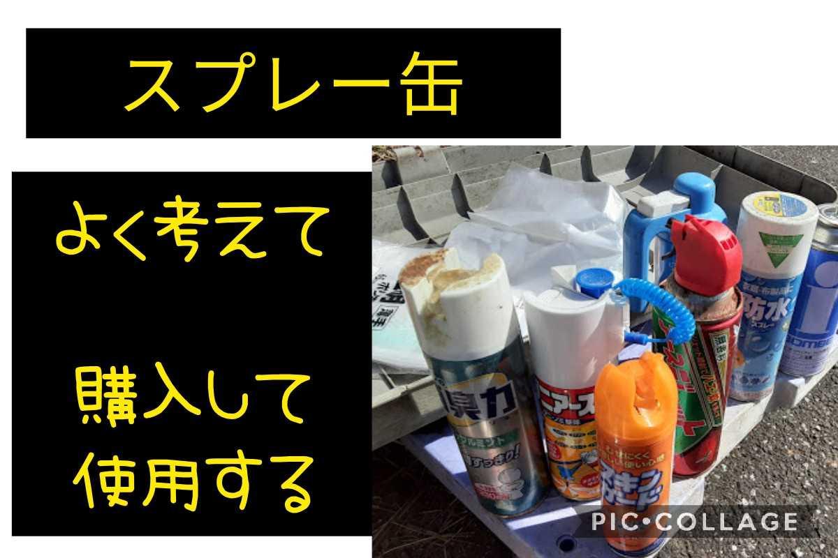 f:id:joto5482:20200302134819j:plain