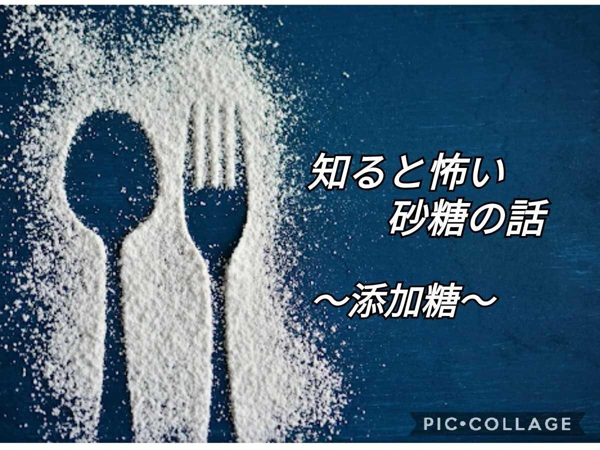 f:id:joto5482:20200329081635j:plain