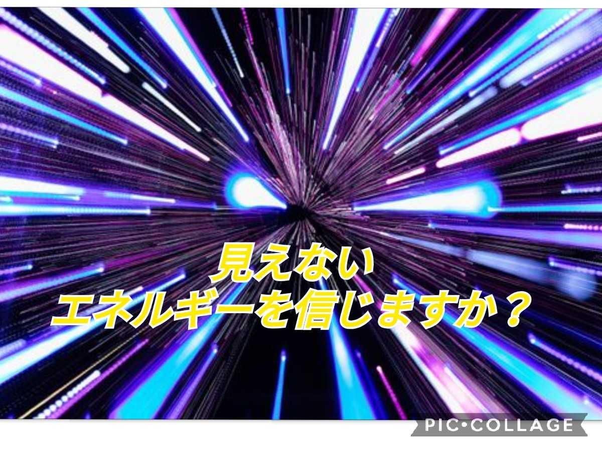 f:id:joto5482:20200331125401j:plain