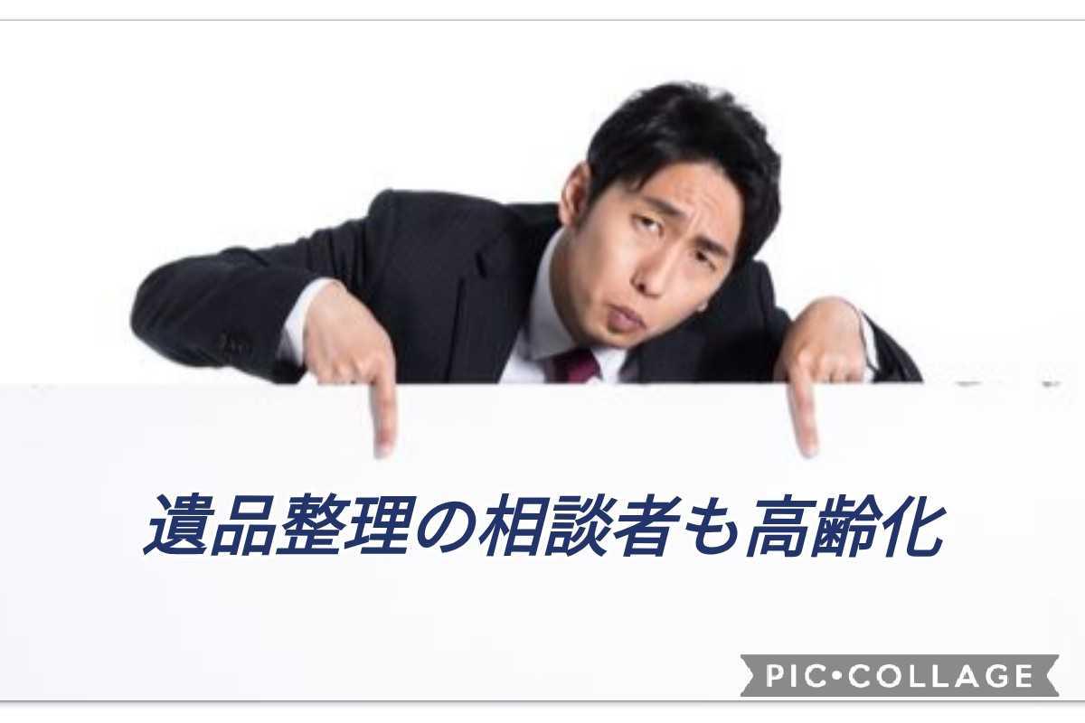 f:id:joto5482:20200402214351j:plain