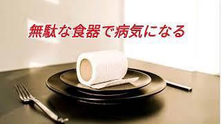 f:id:joto5482:20200412231033j:plain