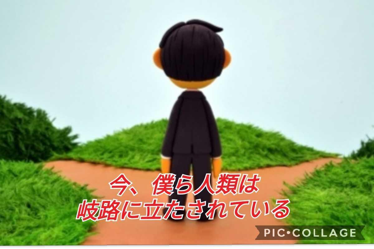 f:id:joto5482:20200425114236j:plain