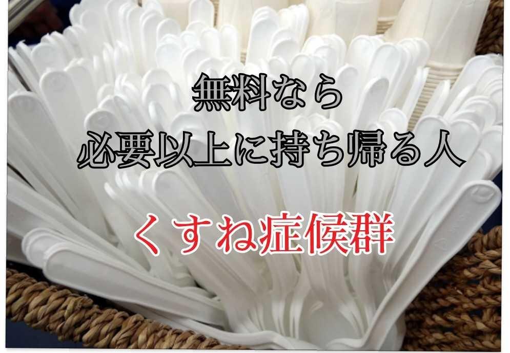 f:id:joto5482:20200607225857j:plain