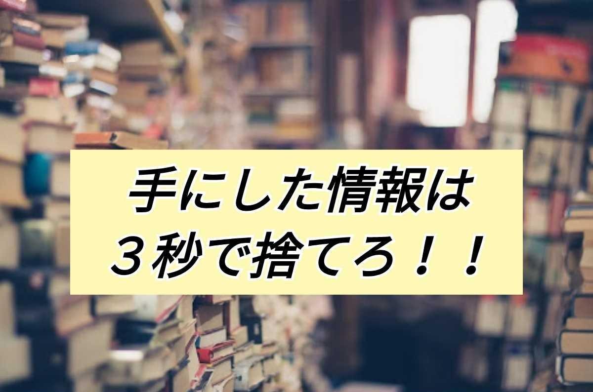 f:id:joto5482:20210210200851j:plain