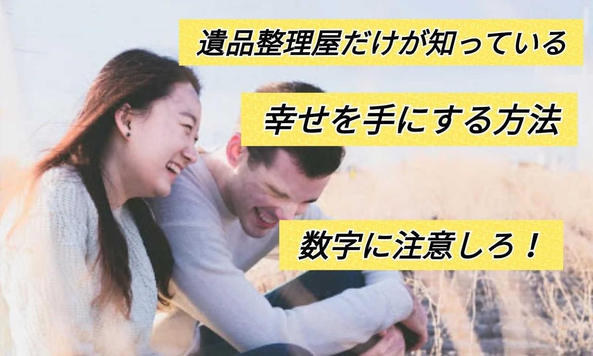 f:id:joto5482:20210306222827j:plain