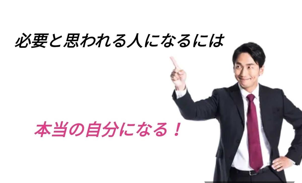 f:id:joto5482:20210310205059j:plain