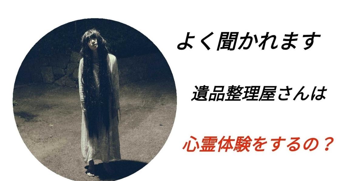 f:id:joto5482:20210314003014j:plain