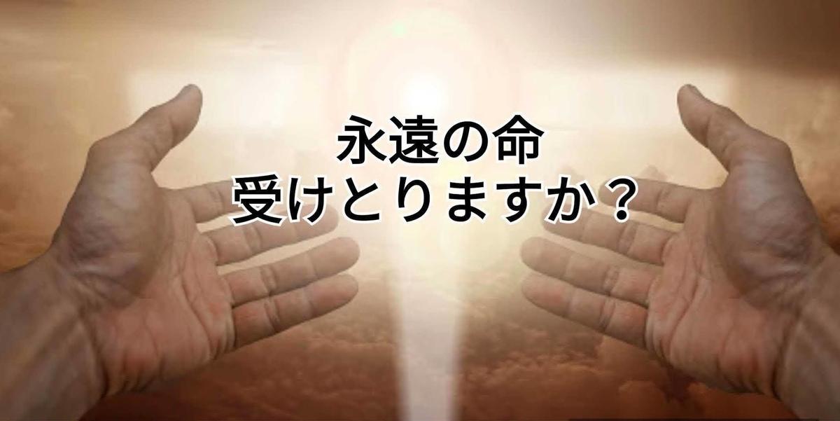 f:id:joto5482:20210318235951j:plain