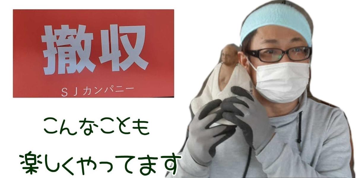 f:id:joto5482:20210320100742j:plain