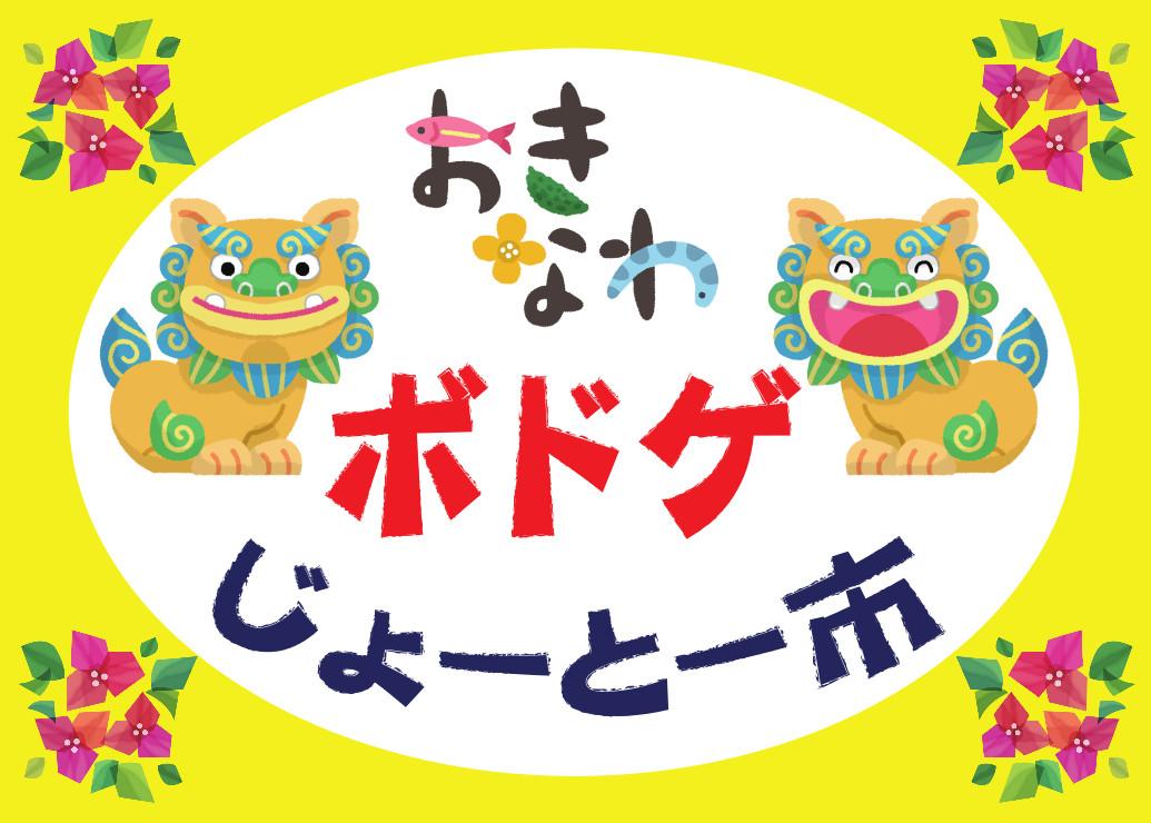 f:id:jotoichi:20191031191742j:plain