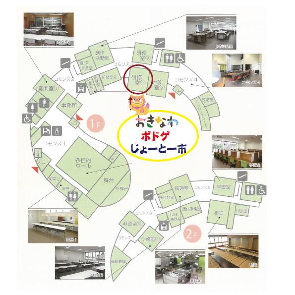 f:id:jotoichi:20191118230355j:plain