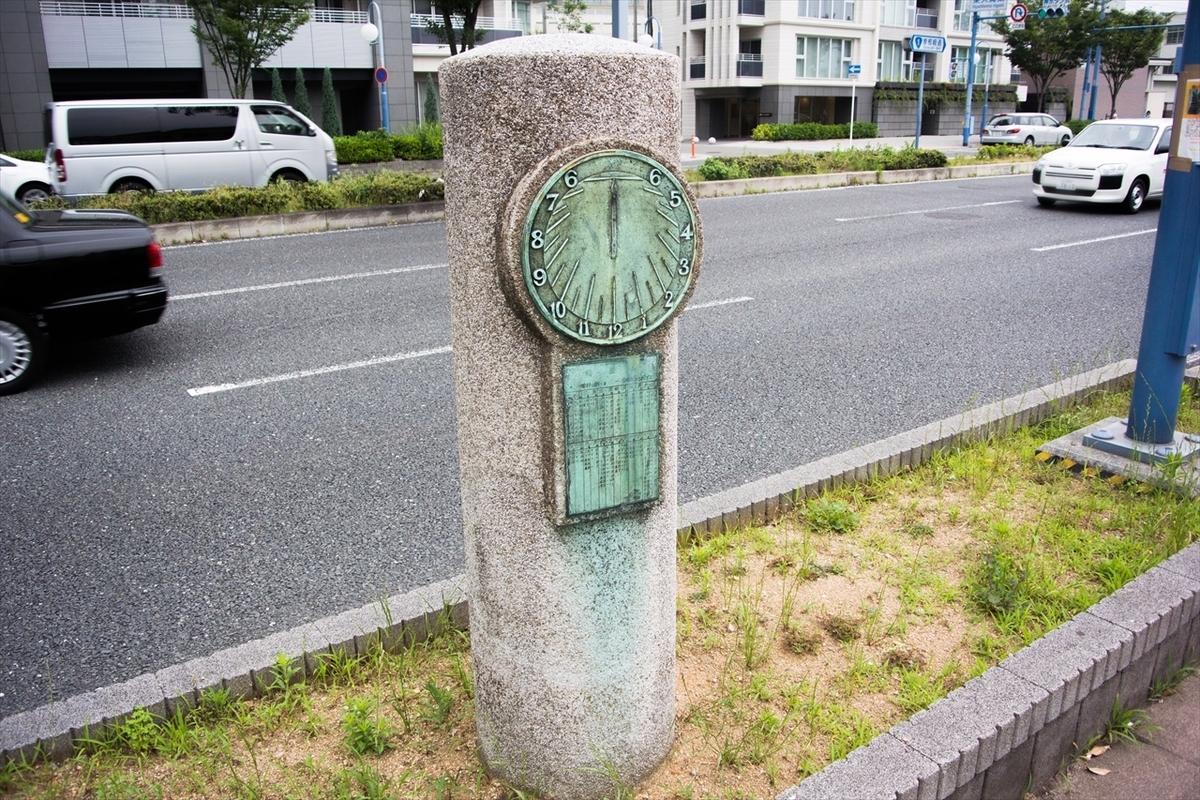f:id:jotoyumekoi:20190502222328j:plain