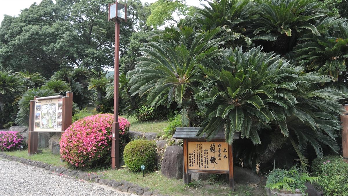f:id:jotoyumekoi:20190830040435j:plain